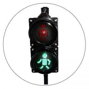 Sygnalizator 2-komorowy dla ruchu pieszego